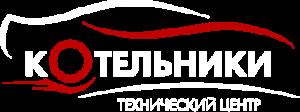 Технический Центр Котельники